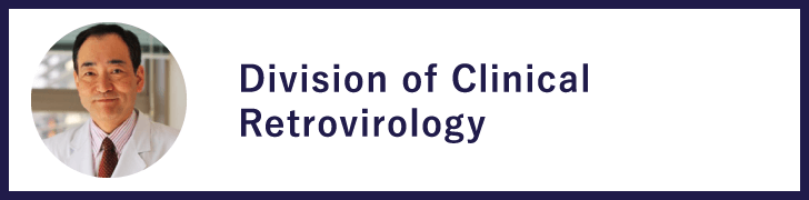 Division of Clinical Retrovirology