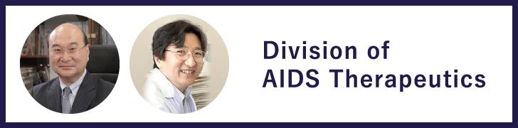 Division of AIDS Therapeutics