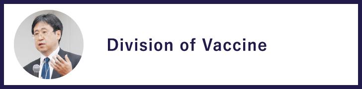Division of Vaccine
