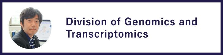 Division of Genomics and Transcriptomics