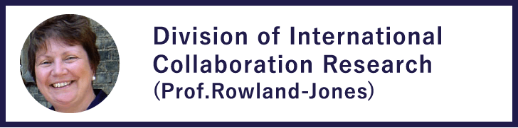 Division of International Collaboration Research(Prof.Rowland-Jones))